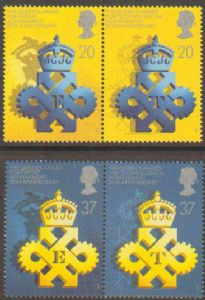 SG1497-1500 1990 Queens Awards Stamp Set